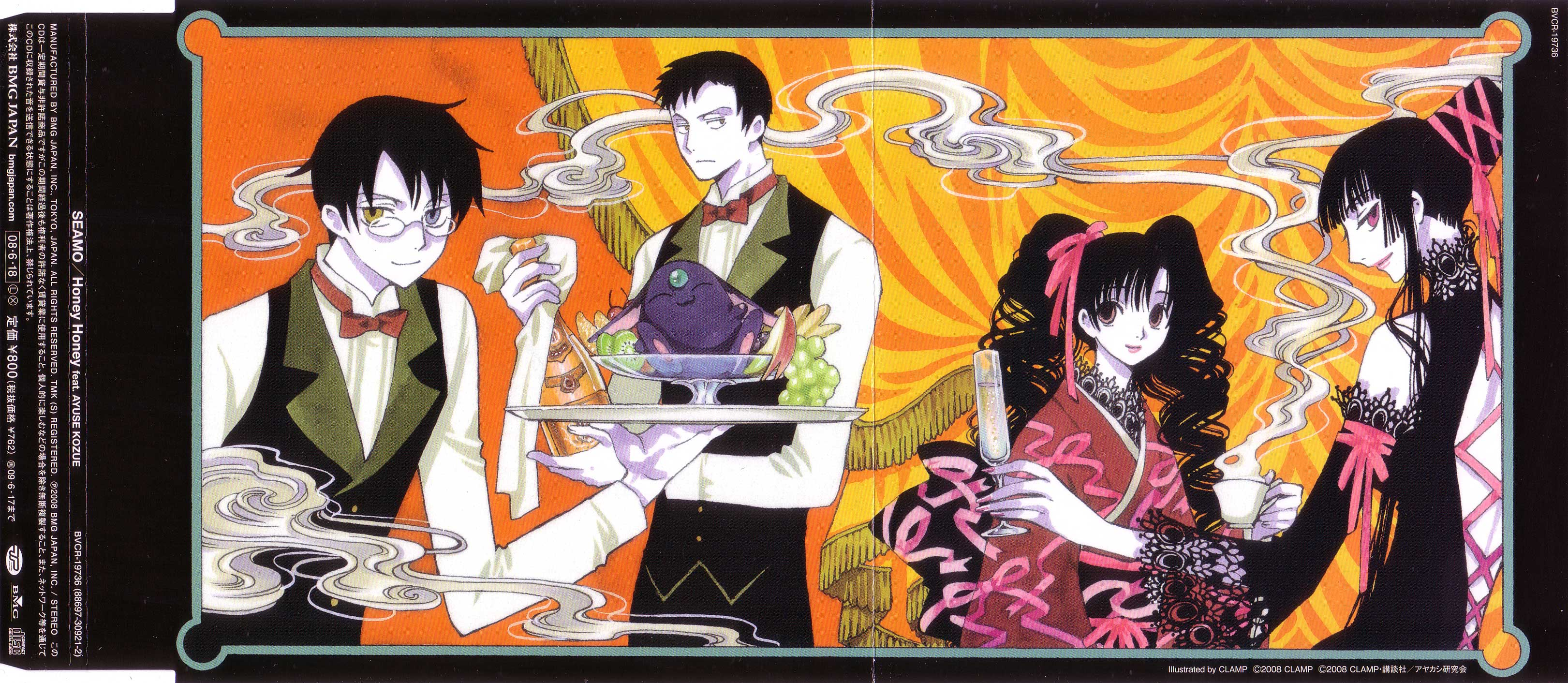 xxxHOLiC◆계 ED - Honey Honey (feat. A..