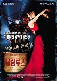070203 movie+물랑루즈