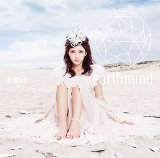 earthmind - B-Bird