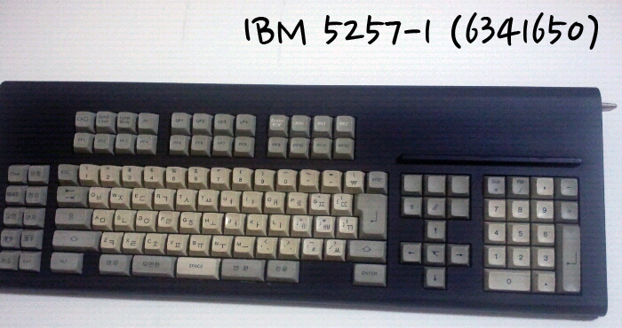 IBM 5257-1 6341650 (Alps Yellow Slider)