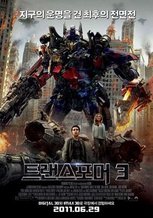 2011년 개봉작 한국 박스오피스 TOP20