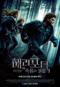 2011 올해 본 영화 Best10