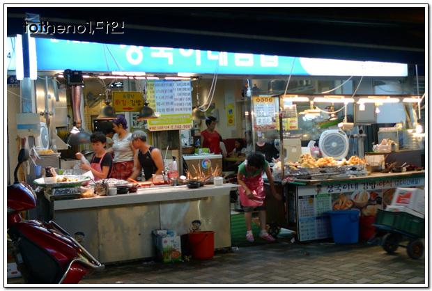 [2011년 8월 부산여행]해운대 시장의 떡볶이집,..