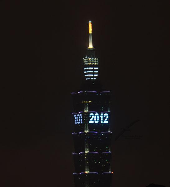 2012년 좋은 한해 되십시오.