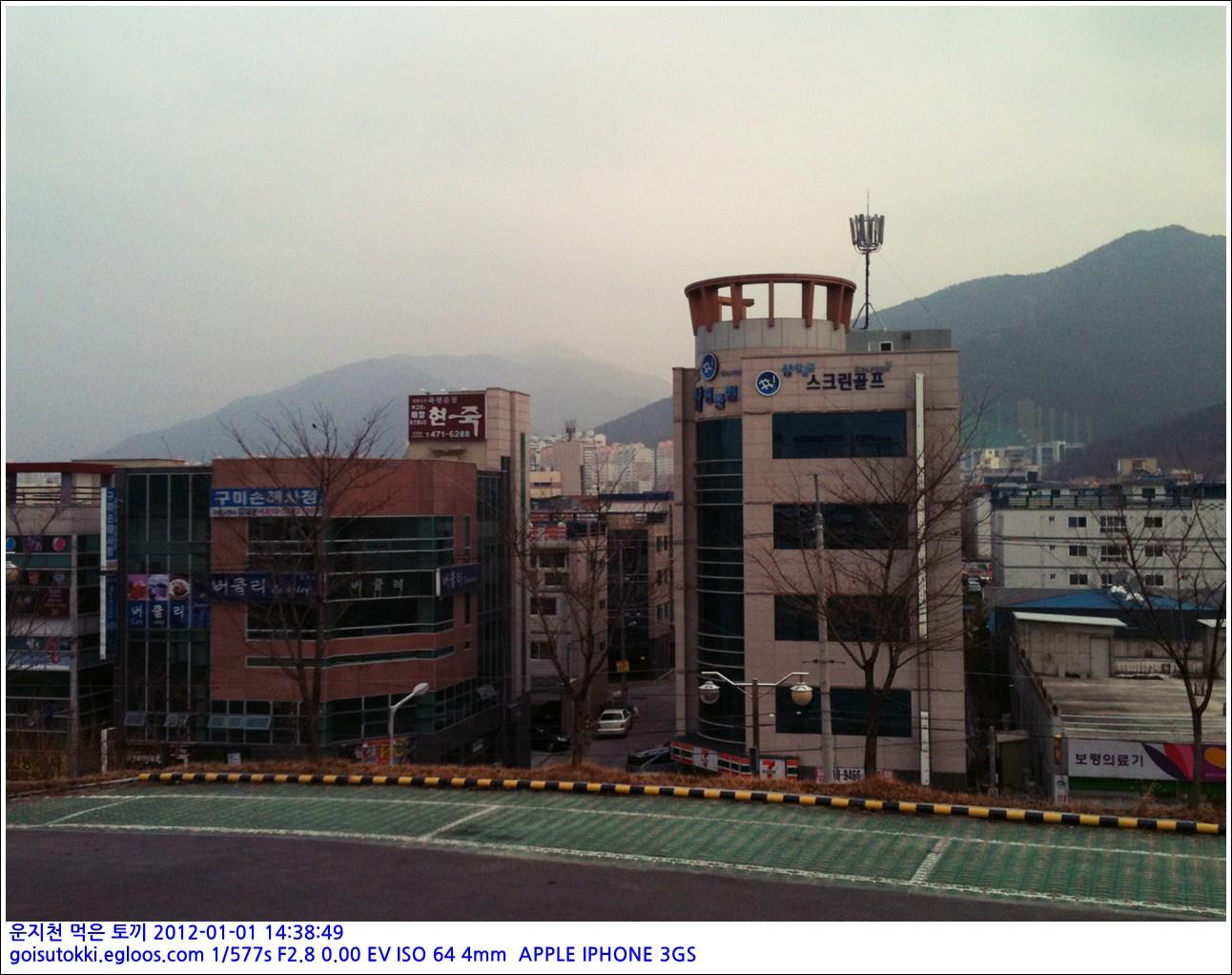 구미 강동병원 주위 풍경입니다.