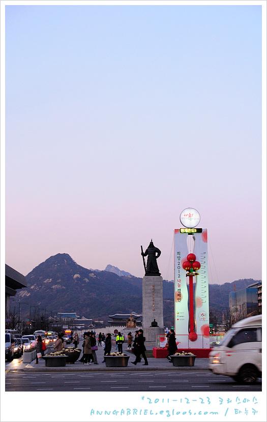 서울 야경 열전