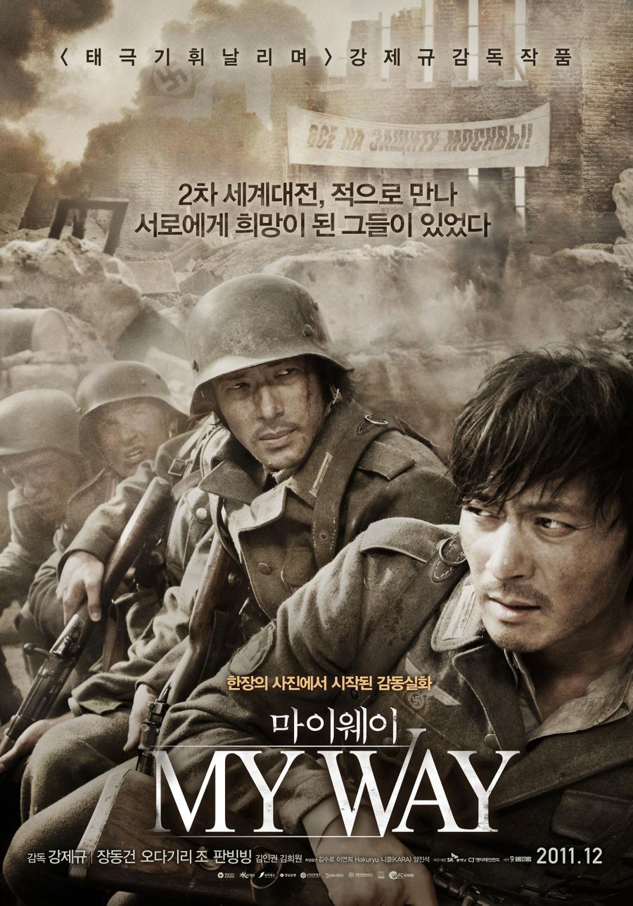 마이웨이(2011) - 장동건, 오다기리 조, 판빙빙