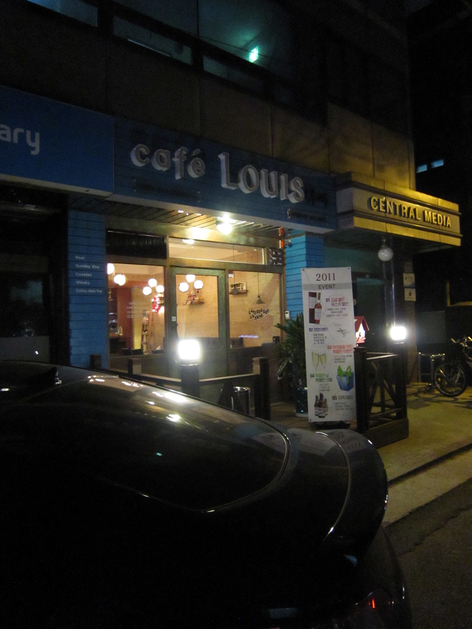[잠실 - Bar] Cafe Louis / 카페루이