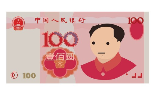 중국의 그 많은 부자들은 어디에 투자해서 돈을 벌까?