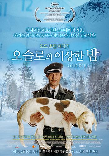 2011년의 영화 몇 편과 2012년의 (영화에 대한) 간략한..