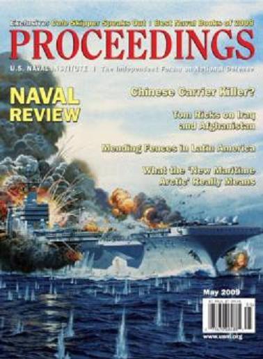 중국의 ASBM에 대한 미해군의 반응.