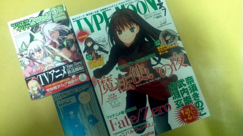 TYPE-MOON 에이스 Vol.7 감상
