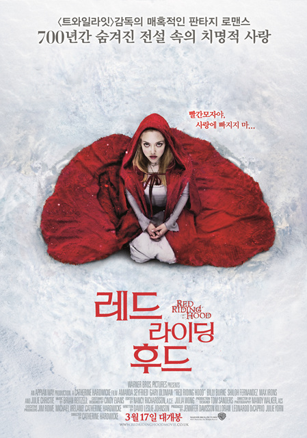 레드 라이딩 후드 (The Girl in the Red Riding H..