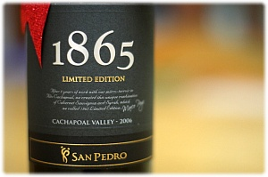 1865 Limited Edition