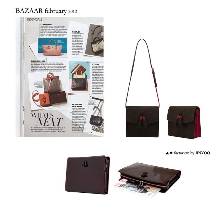 BAZZAR(feb.2012)/ JinYoo103684