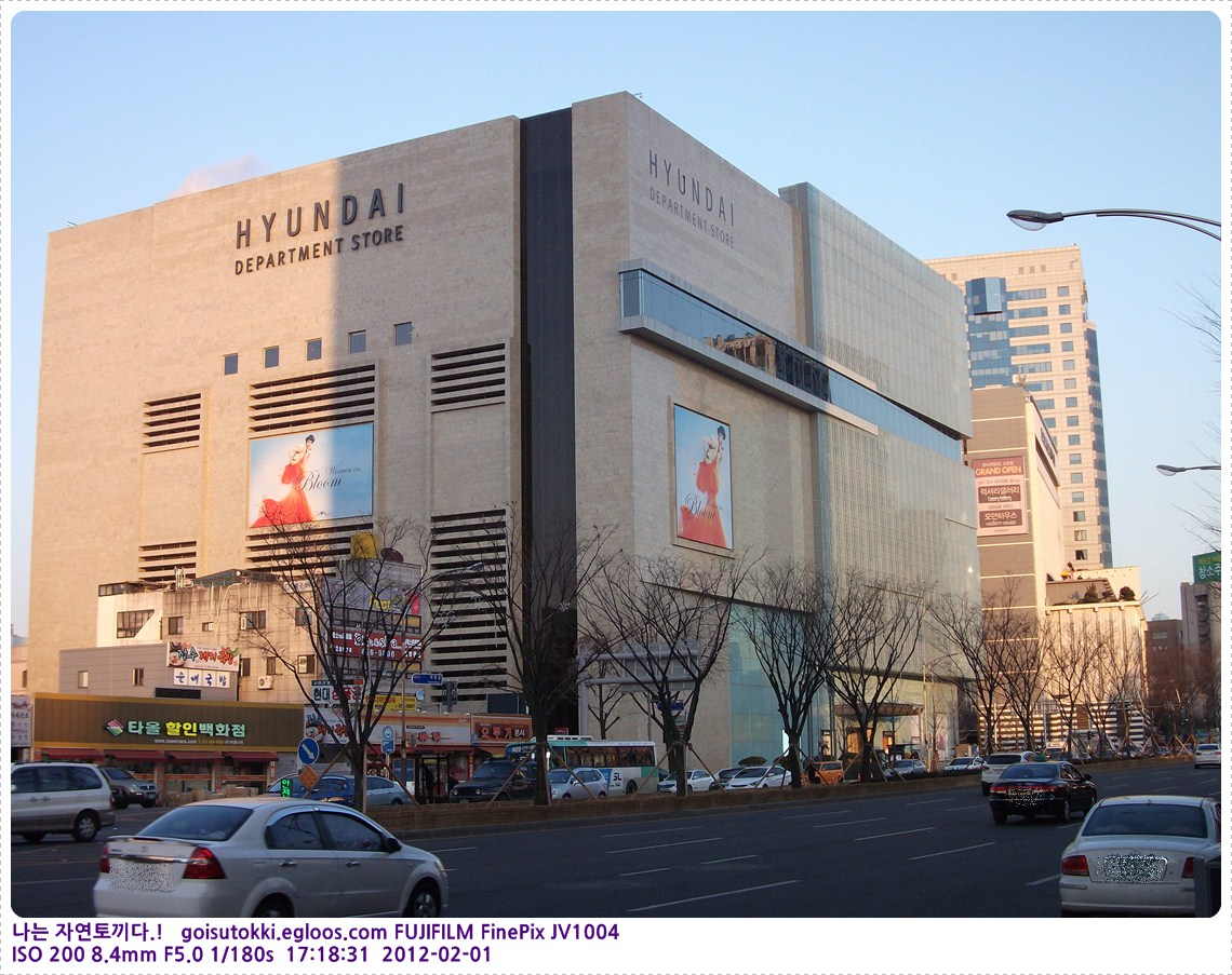 동아백화점과 현대백화점 간의 거리.