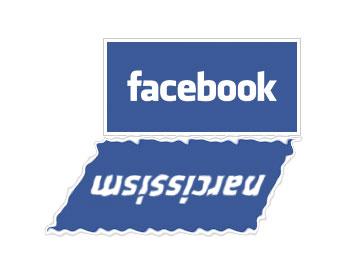 Facebook 말이다..