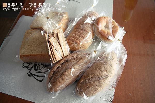 풀무생협 유기농 통밀빵