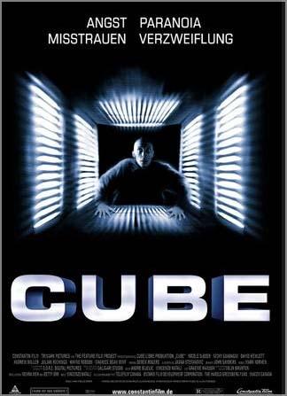 몇년만에 다시본 영화 큐브1