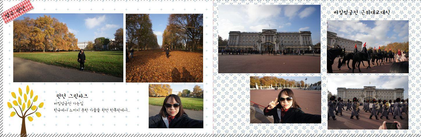 2. 런던의 첫번째