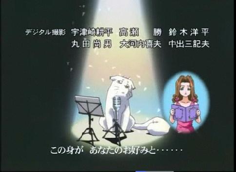 내가 좋아하는 노래 145번째 - メンチ・哀愁のボレ..