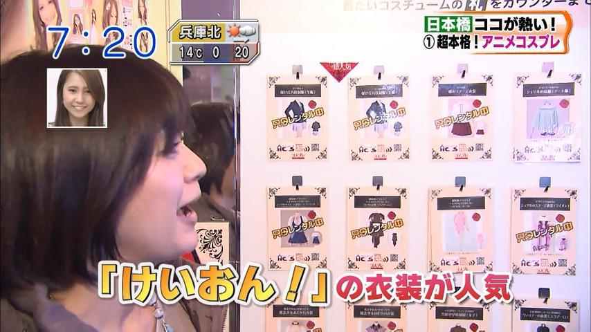 오사카 닛폰바시의 매력을 소개하는 방송 캡쳐 사진