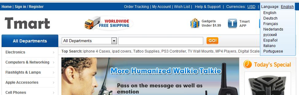공짜로 10개국어 회사 홈페이지 만드는 방법