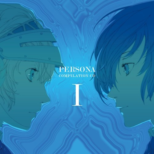 Persona Compilation CD Box