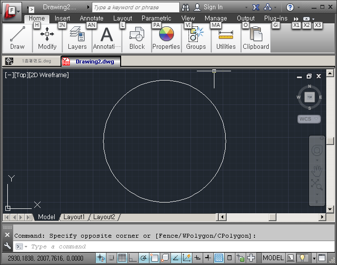 iDwgTab 2.0.0.5 (for AutoCAD R(LT) 2013