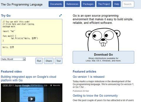 구글에서도 프로그래밍 언어를 내놓다!
