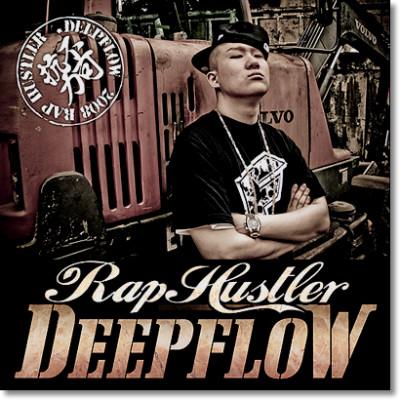 Deepflow - Strike Back (Feat. Dragon A.T)