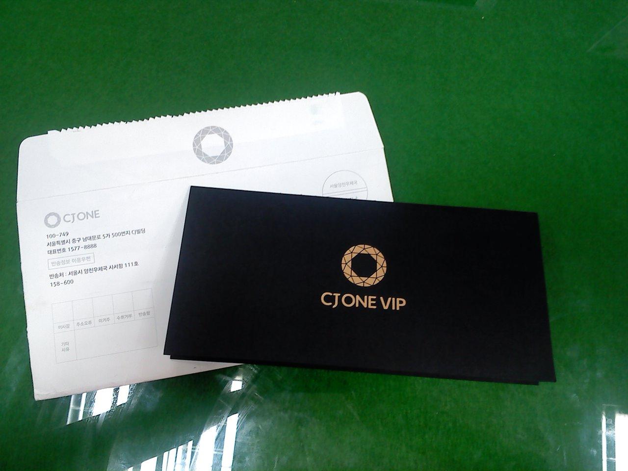 CJONE VIP카드 도착! 황금동그라미 카드의 실물은?!