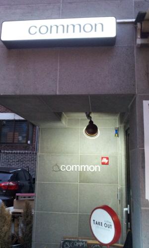 120428 Cafe common 「라이너스의 담요」공연