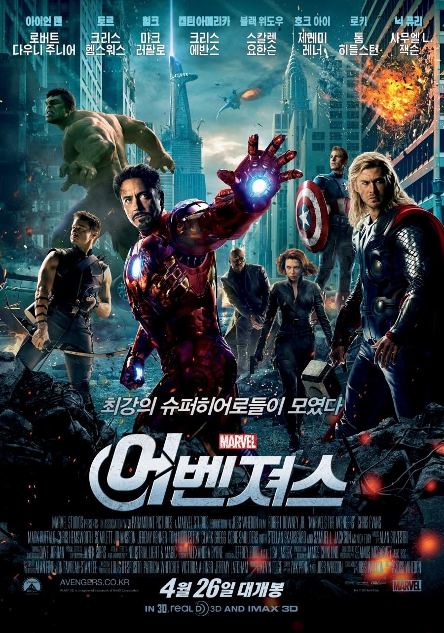어벤져스[The Avengers, 2012]
