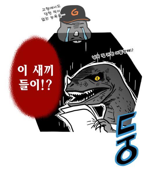 레진닷컴 2012 꼴데툰 3화 올라왔습니다.
