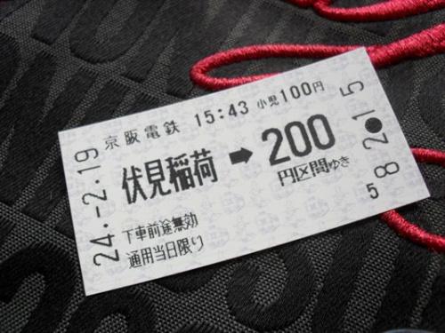201202일본간사이여행(29) 교토 최대번화가 카와..