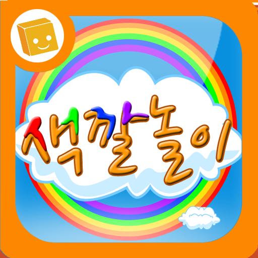 유아용 어플 - 베베나라 색깔놀이