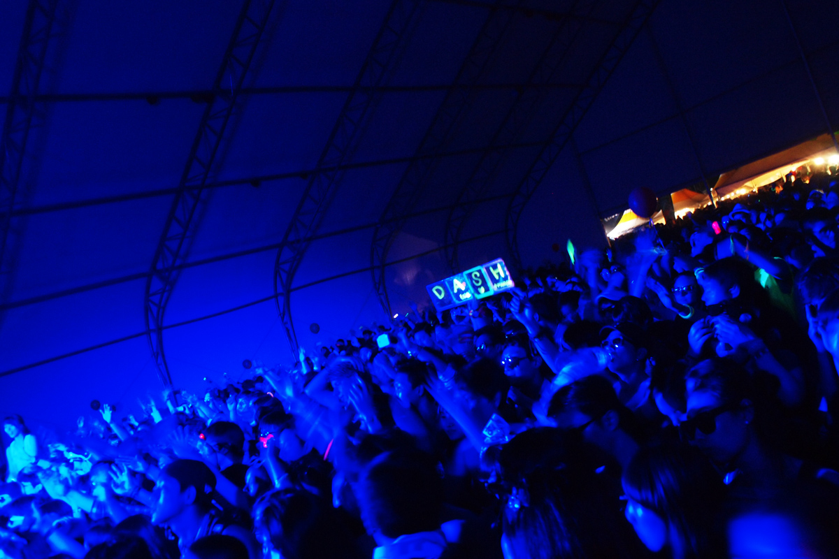 2012 WORLD DJ FESTIVAL