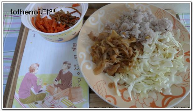 [세계명작식당]어제 뭐 먹었어?4권의 당근나물을..