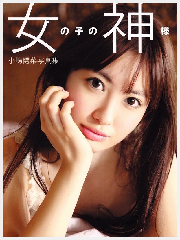 어머니 영업, 창가학회 F표... AKB48 선발 총선거..