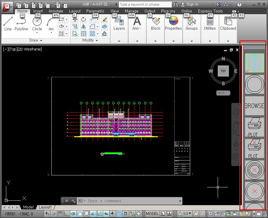 [패치]iDwgClipBoard 1.0.0.8 (for AutoCAD..