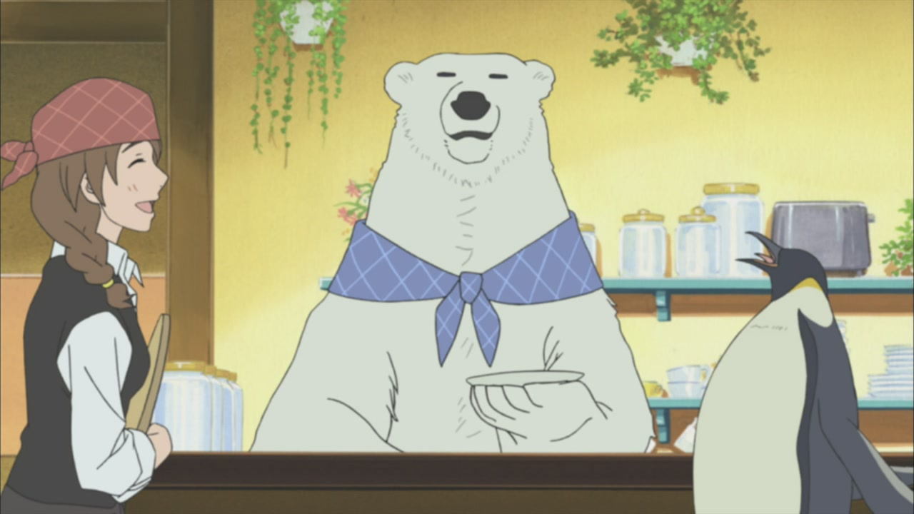 백곰 카페 10화 캡쳐