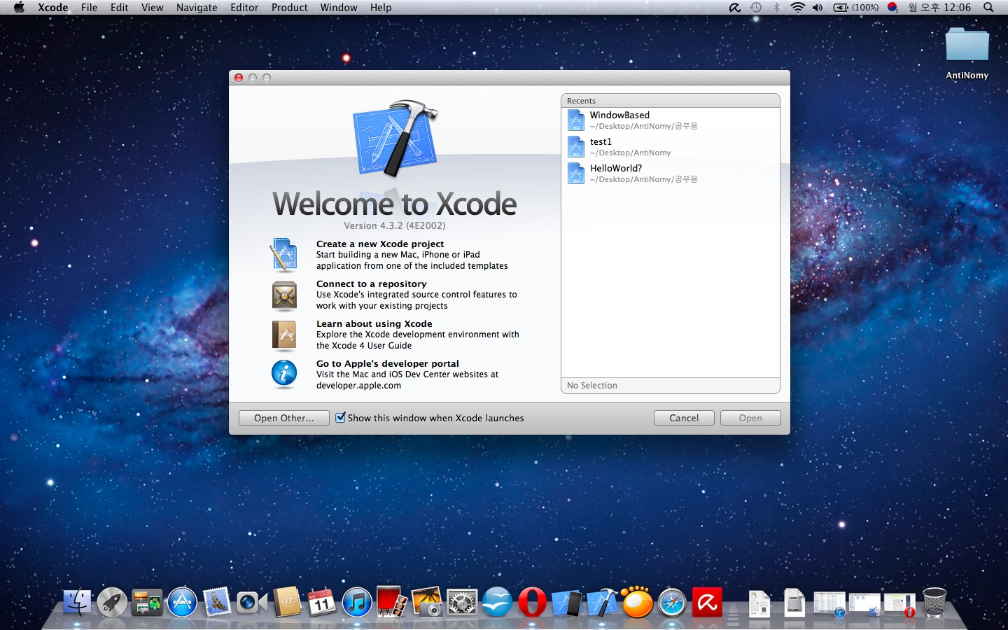 X-Code 4.3.2 버전에서 Window-Based-Appl..