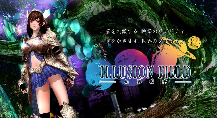 FULLTIME 신작 ILLUSION FIELD -幻影現実- ..