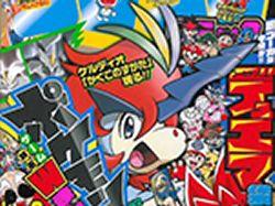 코로코로 코믹 7월판에서 포켓몬 BW2의 새 루머가 ..