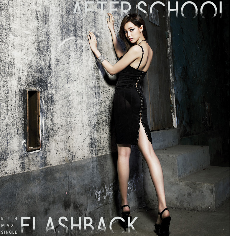 "애프터스쿨(AFTERSCHOOL) 5th Maxi Single ""F.."
