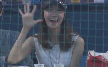 윤아, 서인국 야구장 응원팀은 다른 데이트