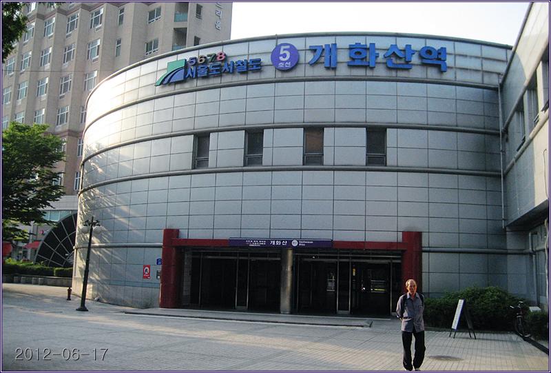 12_0617 [걷고 싶은 서울길] 강서 생태길 개화산..