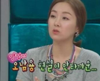 김지혜, 양악수술 후 위험성 경고