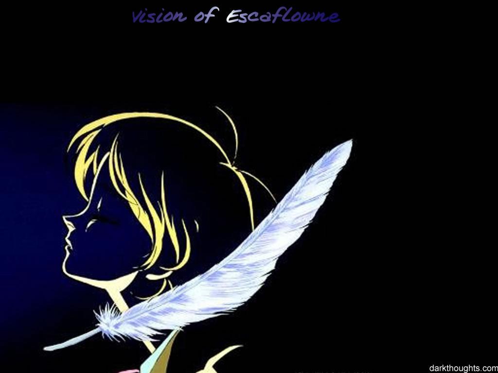 천공의 에스카플로네
